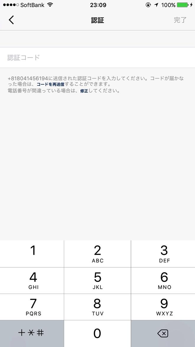Instagram two step verification5