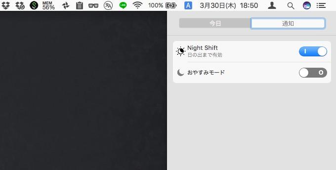 Mac night shigt 1