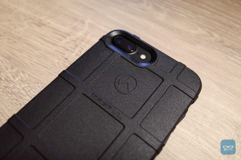 Magpul iphone 7 4