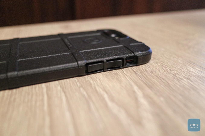 Magpul iphone 7 7