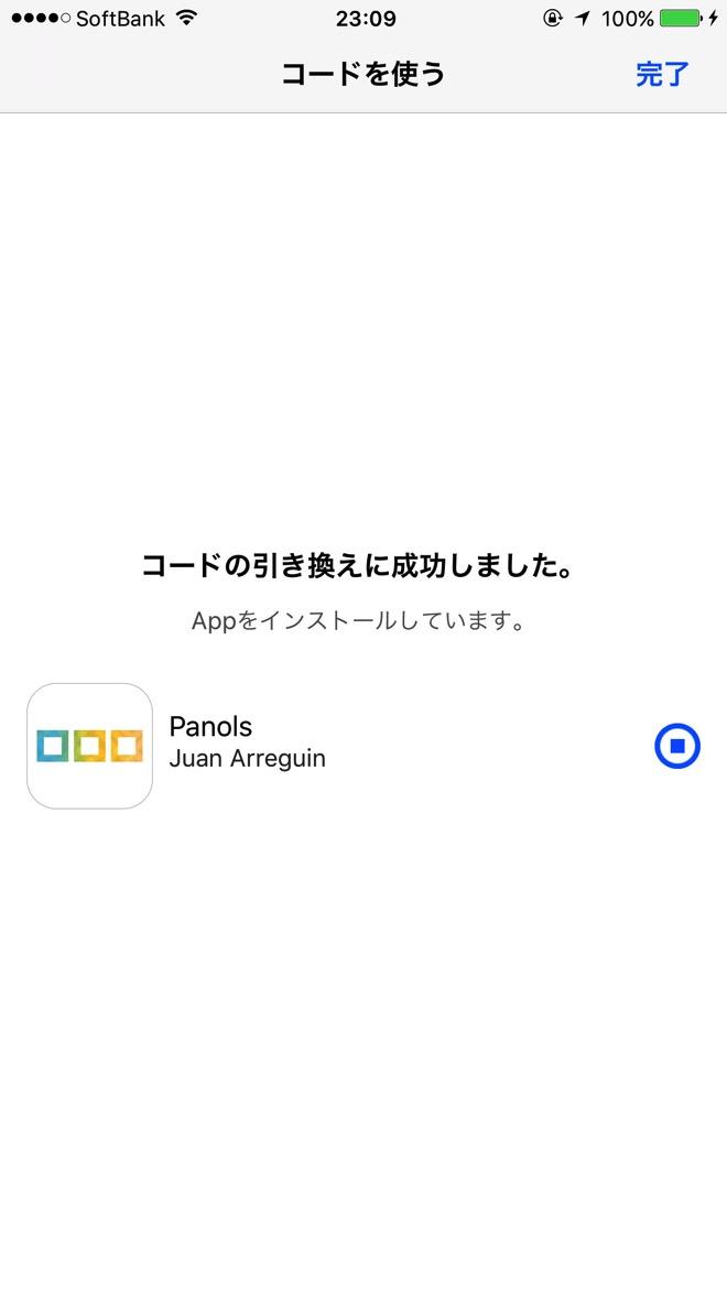 Panols 4