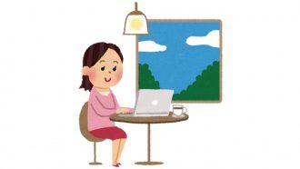 「勉強している学生へ」というファミレスの注意書きに反響、ネットではカフェで仕事してる人にも苦言