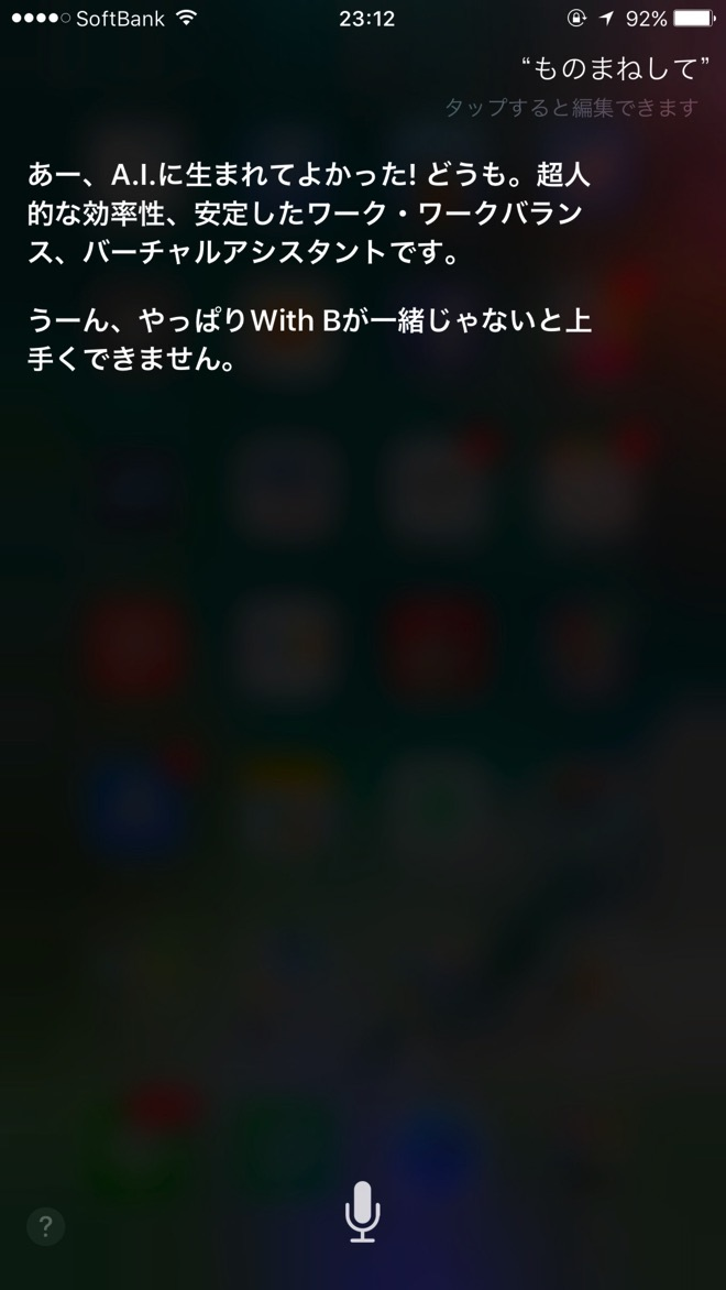 Siri blouse chiemi 1
