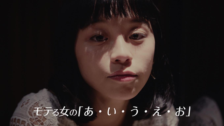怖ッ!! 女子の「無敵の合コン秘技」をまとめた動画に反響集まる 最後は衝撃のオチに