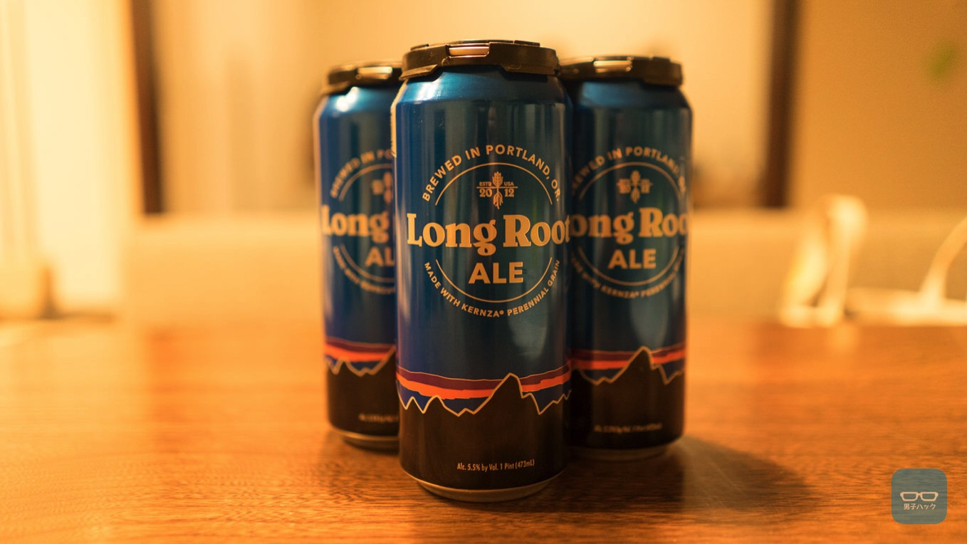 Patagonia Long Root Ale 2