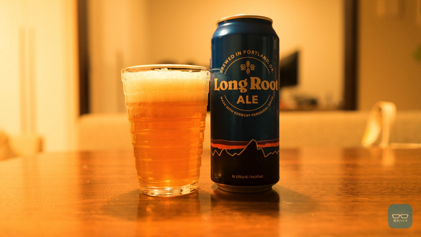Patagonia Long Root Ale 4