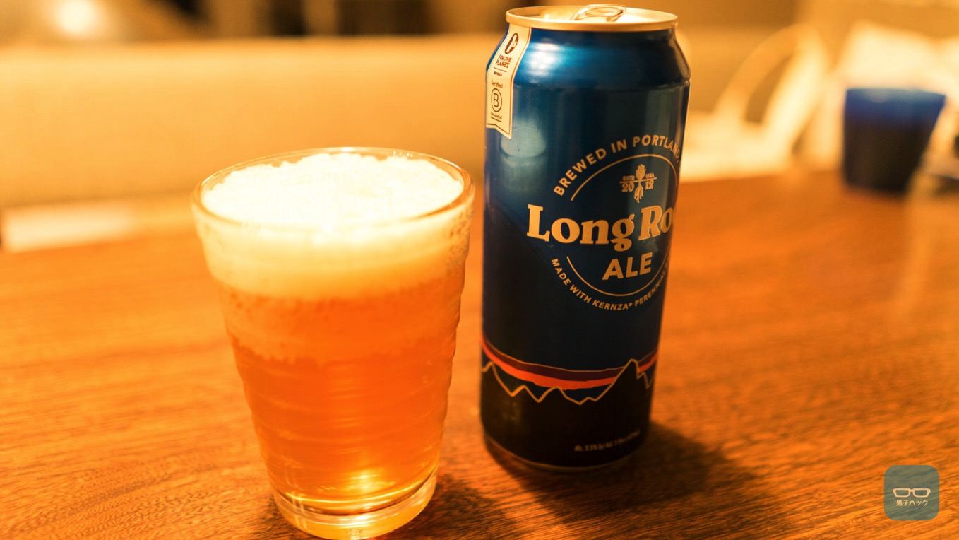 Patagonia Long Root Ale 6