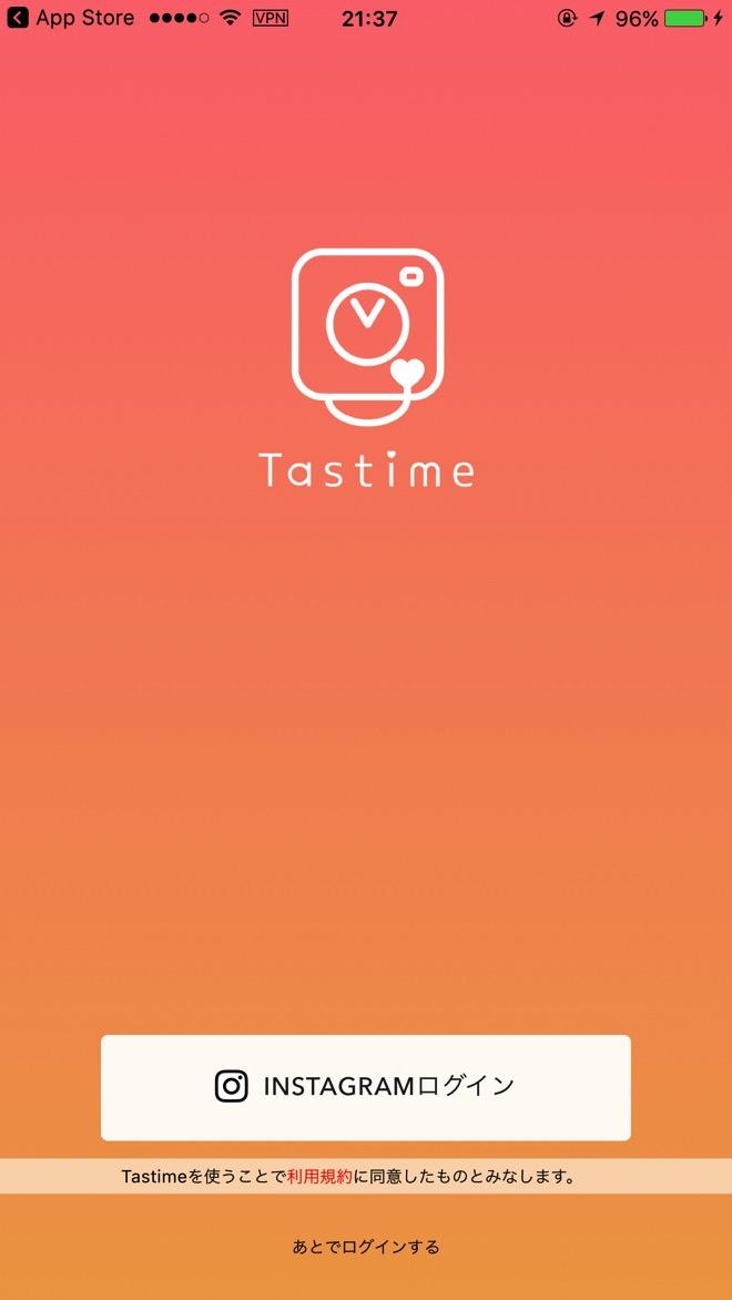 Tastime 1
