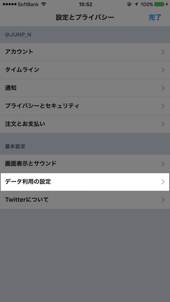 Twitter lite 11