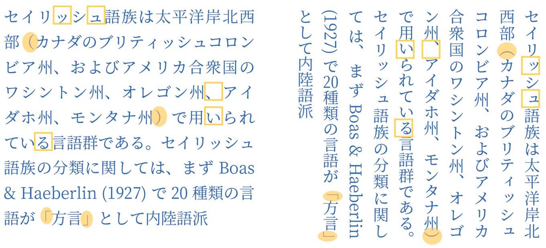 Vertical jp