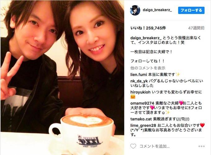 北川景子、マドマギ鑑賞で「号泣」DAIGO「奥さんが絶望で立ち直れなくなってる」