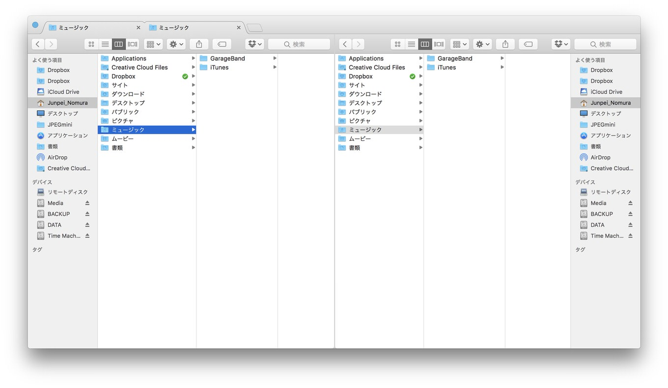 Mac app total finder sip 10