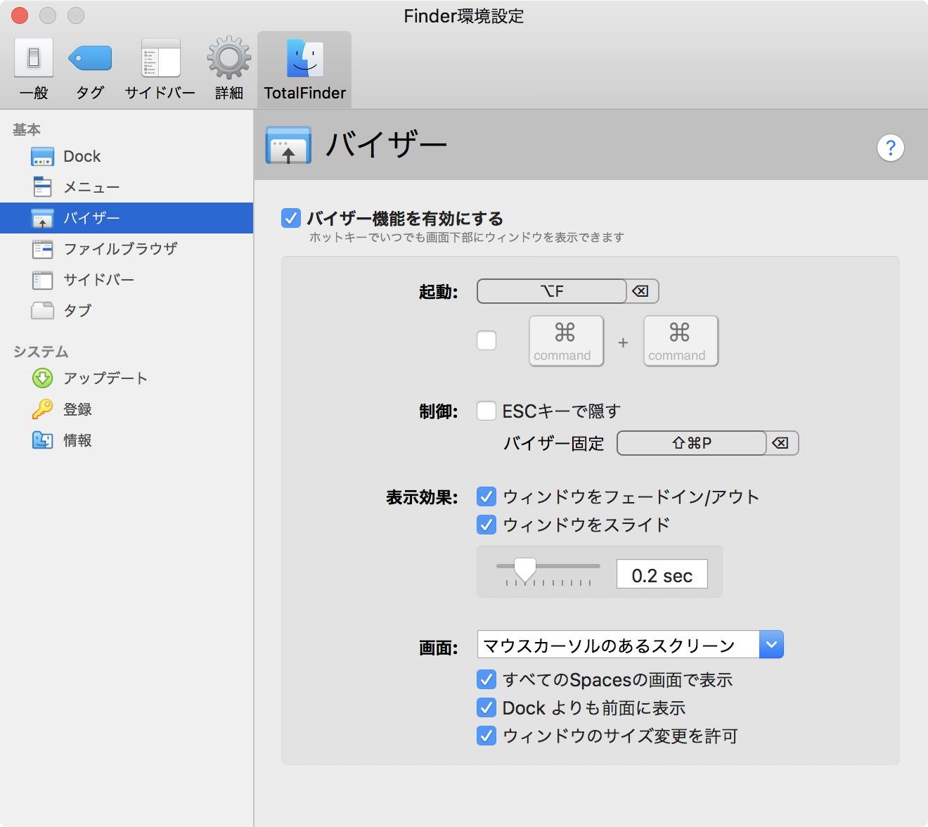Mac app total finder sip 9