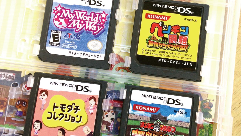 【完全に一致】Nintendo DSのソフトにしか見えないビルが発見される