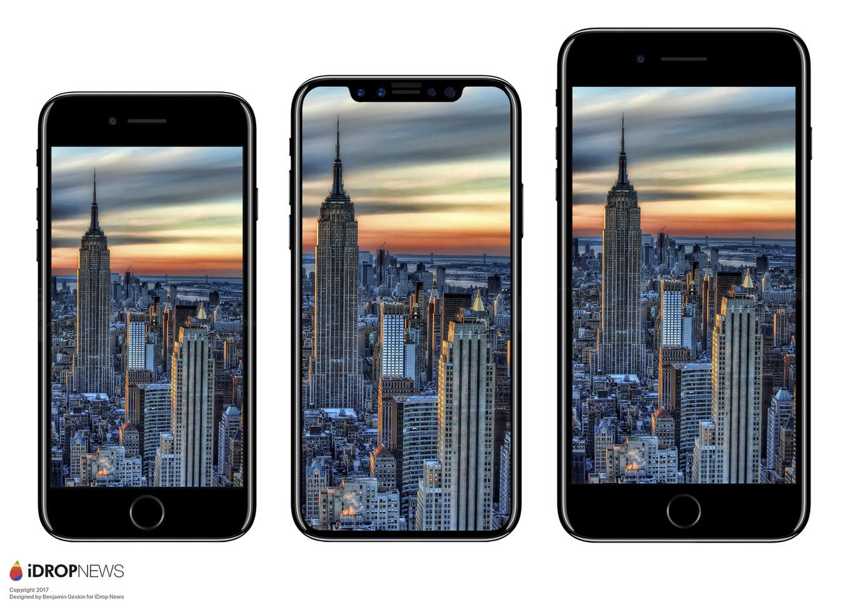 iPhone 8の発売は来年以降、9月に登場するのは「iPhone 7s」シリーズのみか