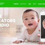 LINE、スマホからLINEスタンプを制作・販売することができる「LINE Creators Studio」を公開