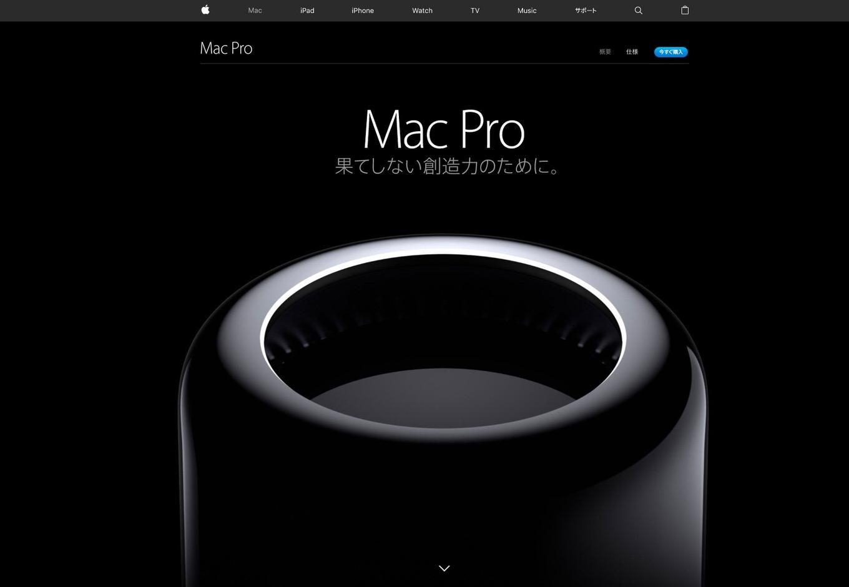 Mac Proに知られざる隠し機能?「おにぎりが最高にふっくら温まる」