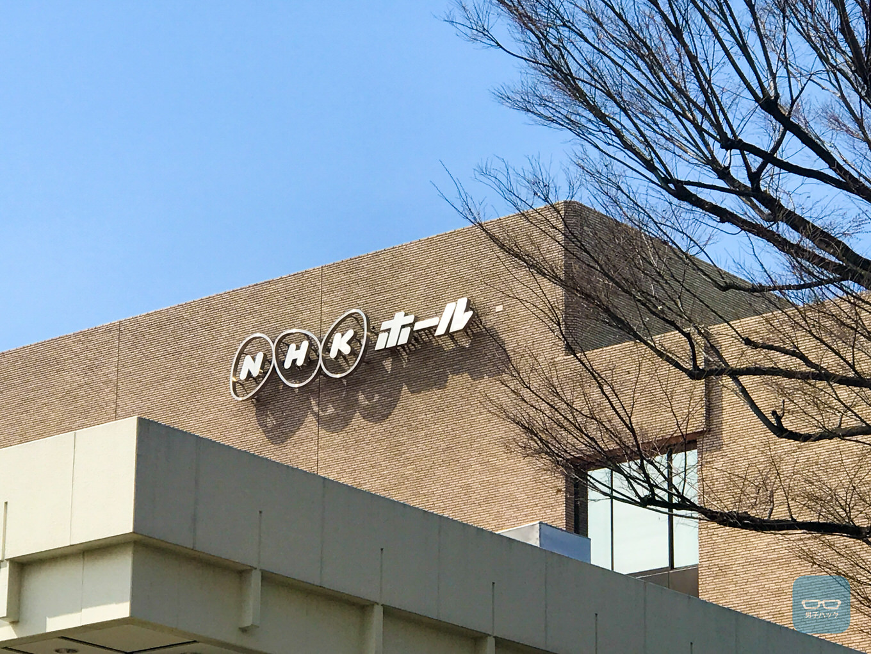 3月11日、NHKがテレビ番組表で縦読み「粋な計らい」「素敵」と反響