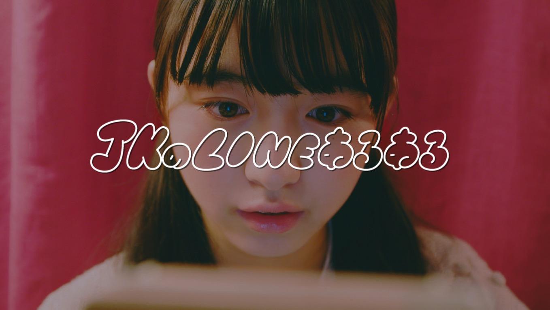 【わかる】「JKのLINEあるある」動画に、女子高生じゃなくても共感