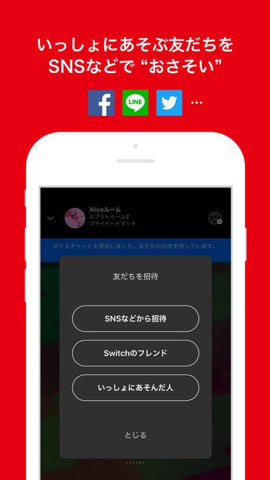 Nintendo Switch Online-2-1