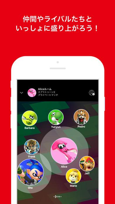 Nintendo Switch Online-3-1