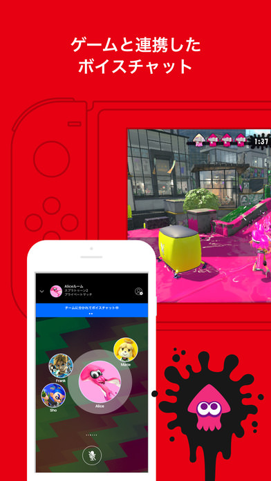 Nintendo Switch Online-4-1