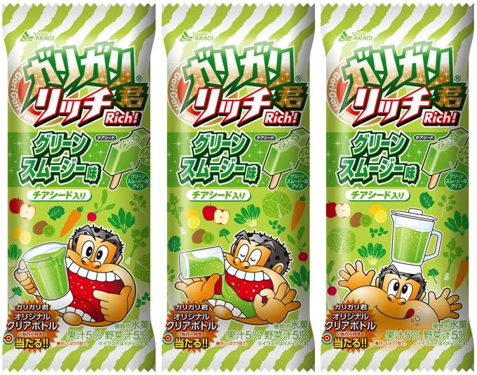ガリガリ君など、合計2000本を無料配布!11日から人気の「梨」が販売開始