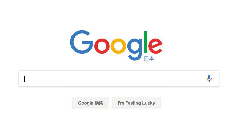Google、2017年上半期「話題の人」第1位は小林麻央!2017年上半期検索ランキングを発表