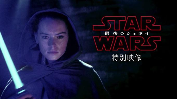 starwars-episode-8