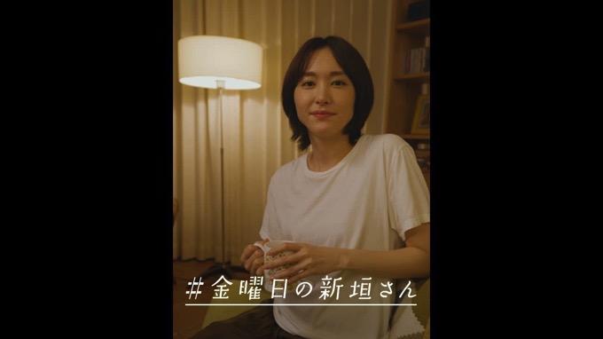 【悶絶】新垣結衣にこんなこと言われたい!「 #金曜日の新垣さん 」第2弾が公開