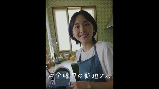 新垣結衣が可愛いすぎ!一人称視点のスマホ向け動画「 #金曜日の新垣さん 」が悶絶する