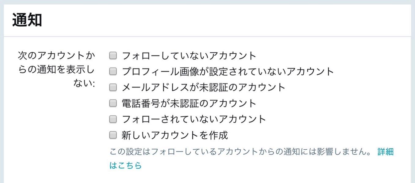 twitter-spam-1