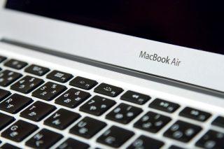 Apple、もっと安い新型「MacBook Air 13インチ」が6月までに発表か