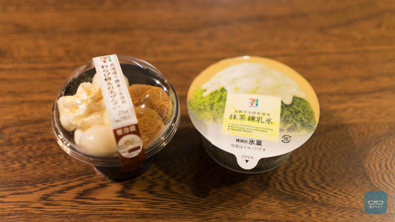 これは美味い!セブンの「抹茶アイス」と「白玉ぜんざい」で最高の和風パフェが完成