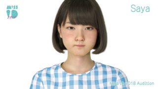 現実を超えた!? 3DCG女子高生「Saya」のミスiD2018「PR動画」が公開