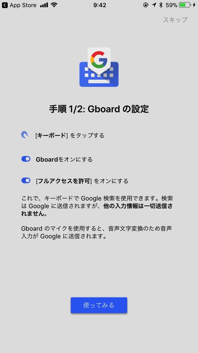 Gboard-1