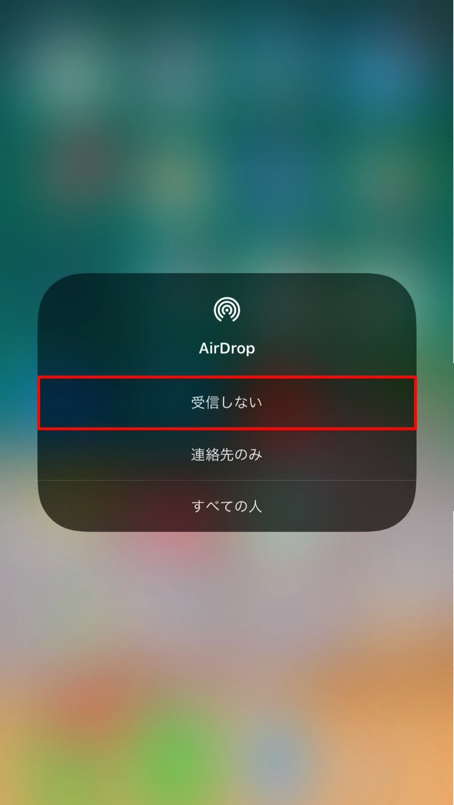iphone-battery-14