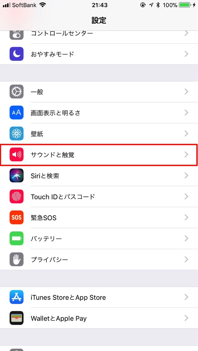 iphone-battery-17