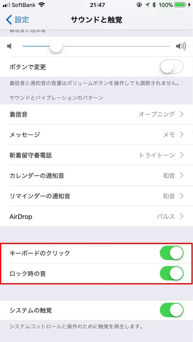 iphone-battery-18