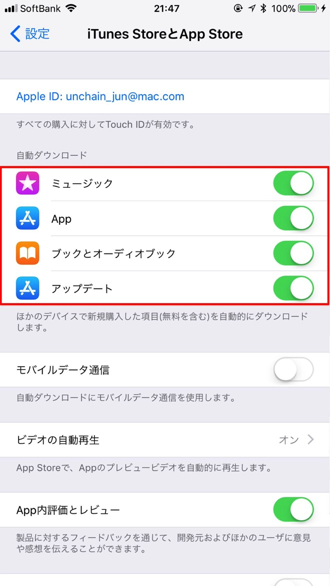 iphone-battery-22