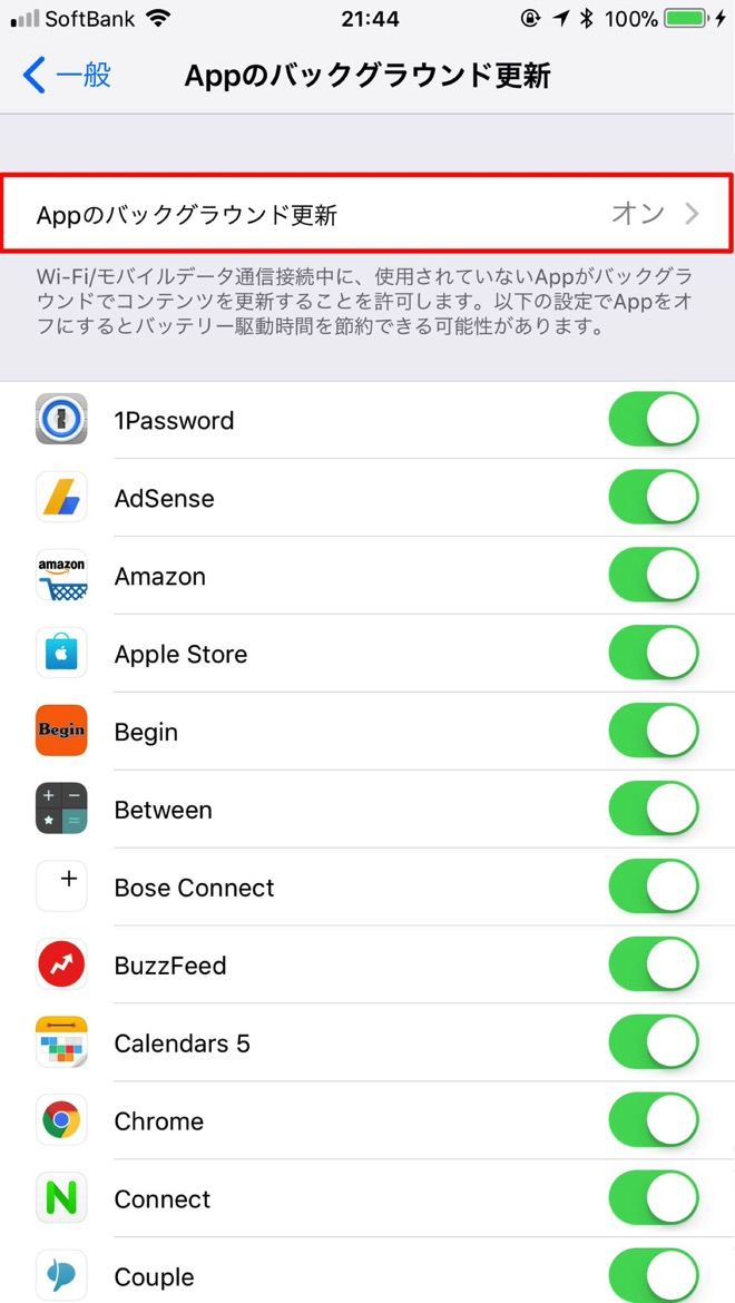 iphone-battery-6