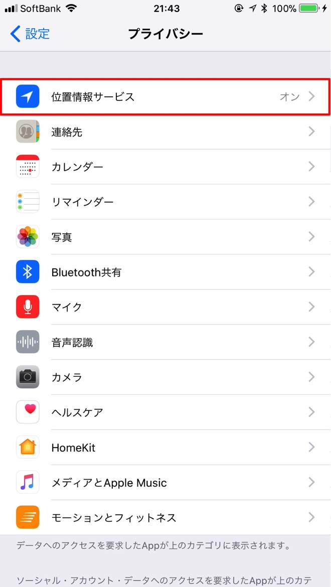 iphone-battery-7