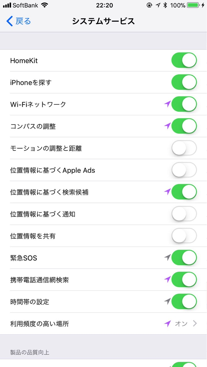 iphone-battery-9