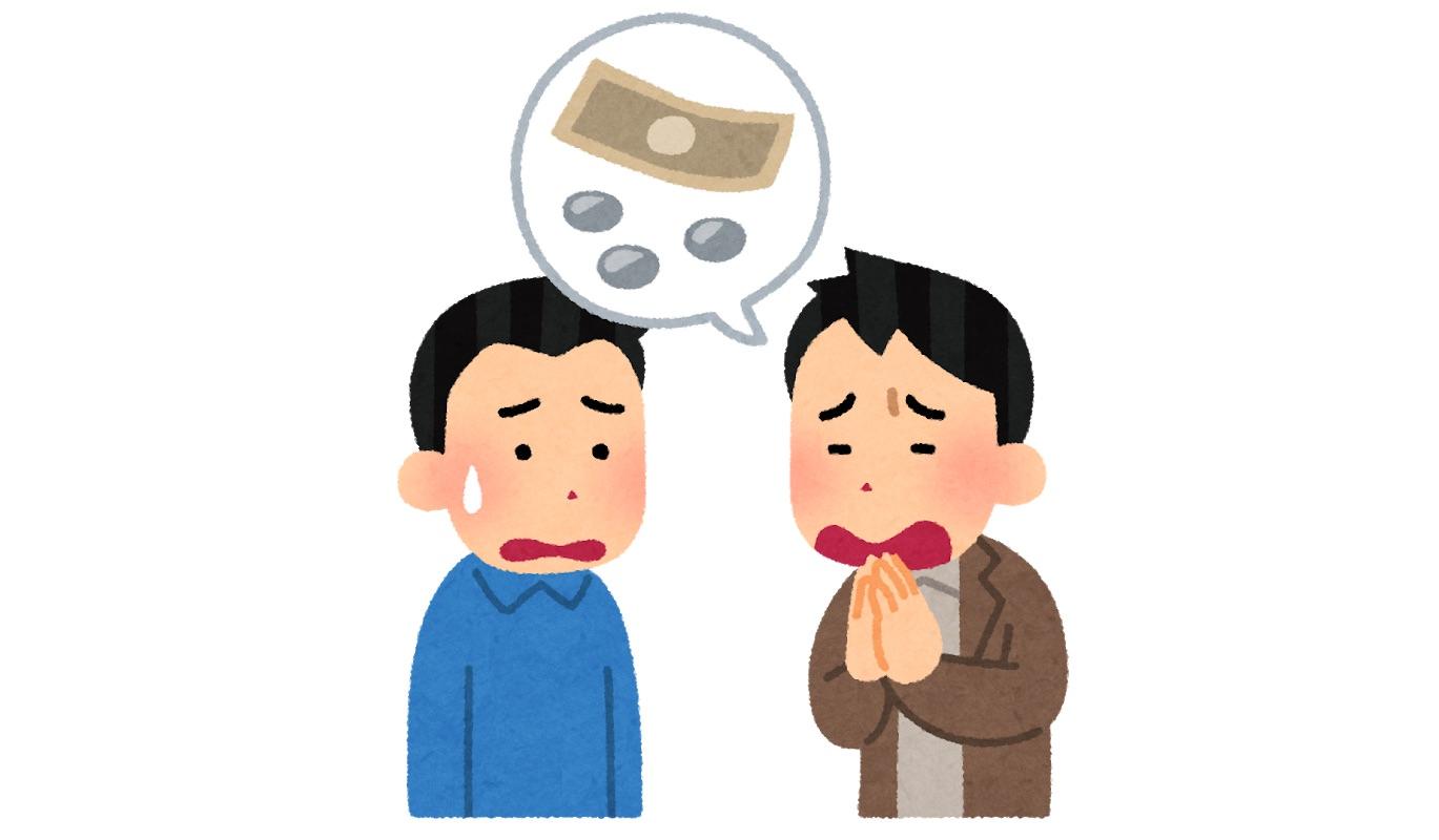 給料前払いサービス「Payme」が誕生、「また黄色」「貧テック」などネットでは様々な意見