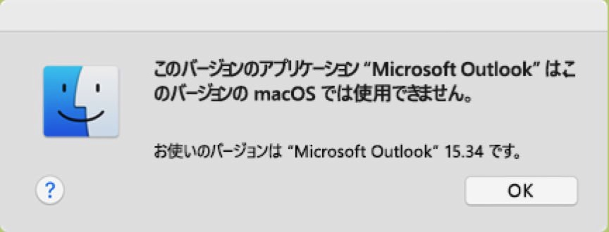 ms-office-for-mac-2011-1