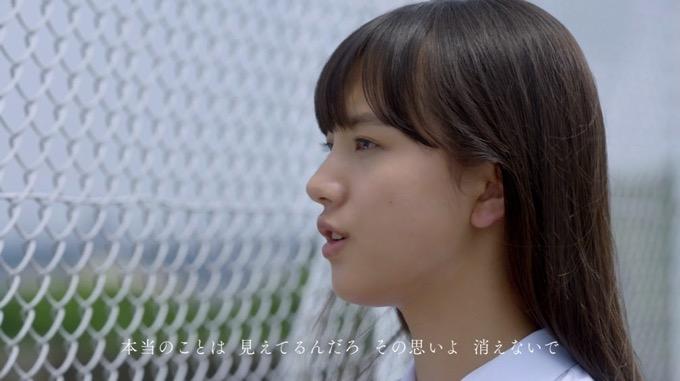 sayonara-color-2