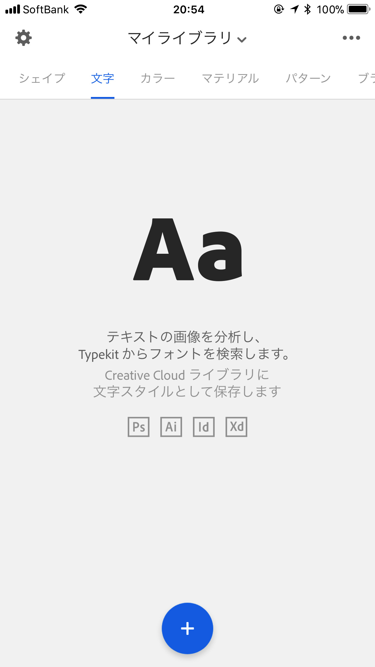 Adobe-Capture-cc-1