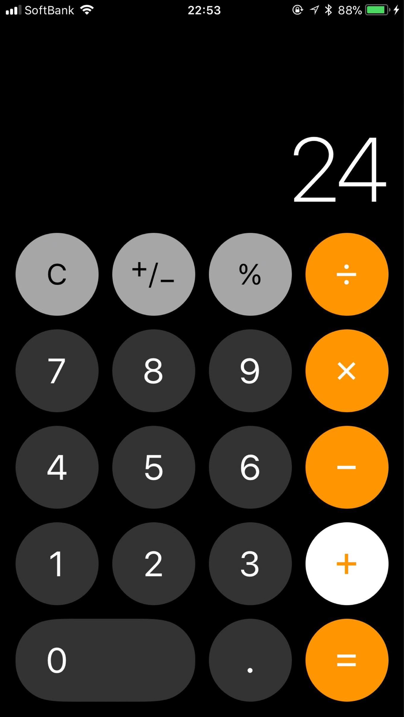 ios11-Calculator-2