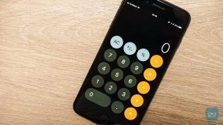 iOS 11の電卓で「1+2+3=24」になる不具合? 原因はアニメーションの遅さによる仕様