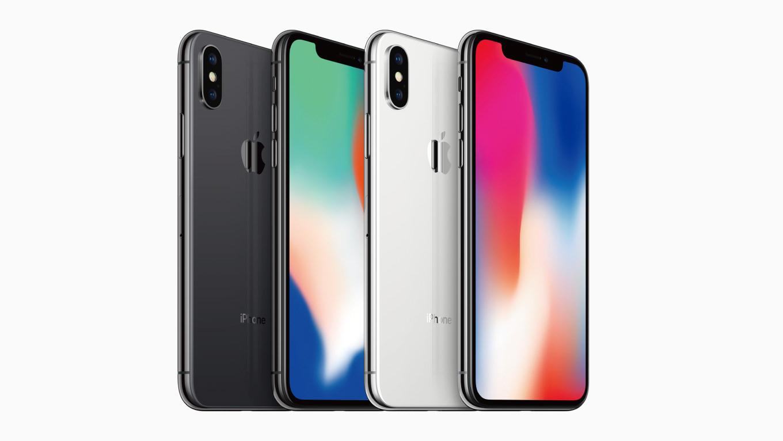 iPhone X、ディスプレイが勝手に動く不具合 Appleが修理プログラムを案内